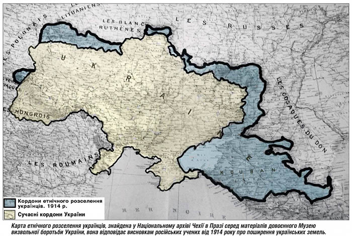Історична справедливість: Україна 90 років тому була в 1,6 раз більша