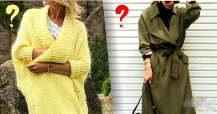 Модний осінній одяг 2018: тренч, кейп або бомбер?