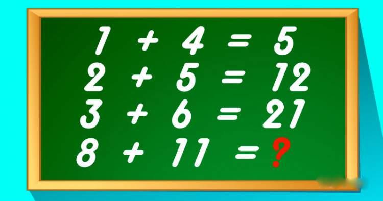 Спробуйте вирішити цю математичну задачку — приблизно 3 мільйони користувачів Фейсбуку розгублені