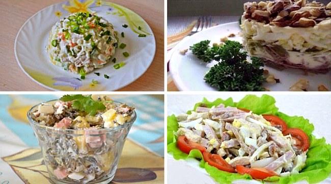 4 смачних м'ясних салати для свят, днів народжень та просто посмакувати